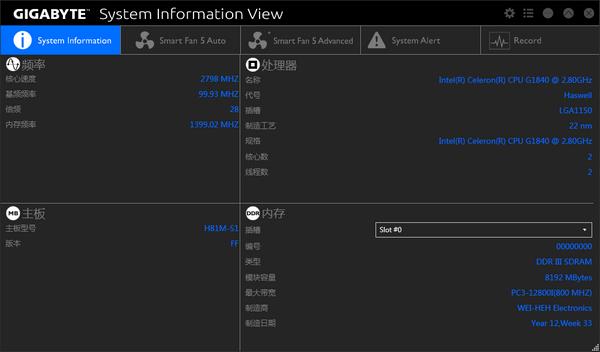 技嘉System Information Viewer