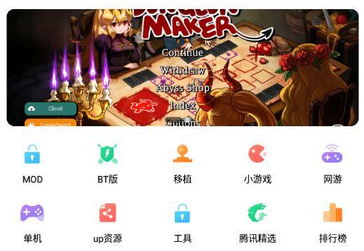 乐乐游戏盒子app