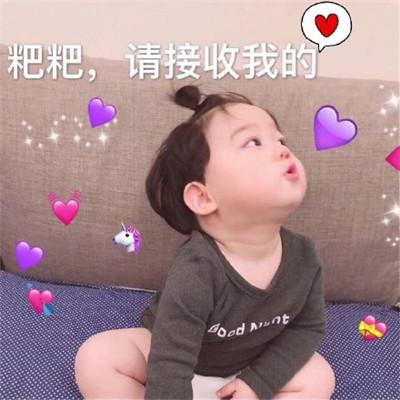 父亲节表情包萌娃可爱 2020父亲节微信聊天表情包