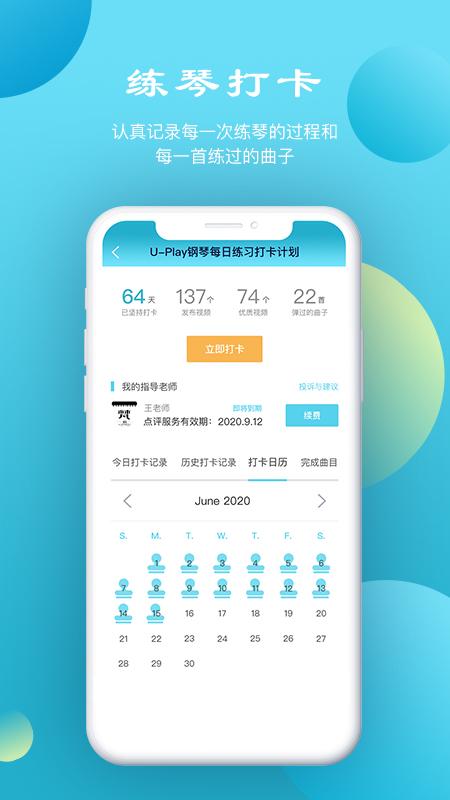 鲸视频app官方下载ios