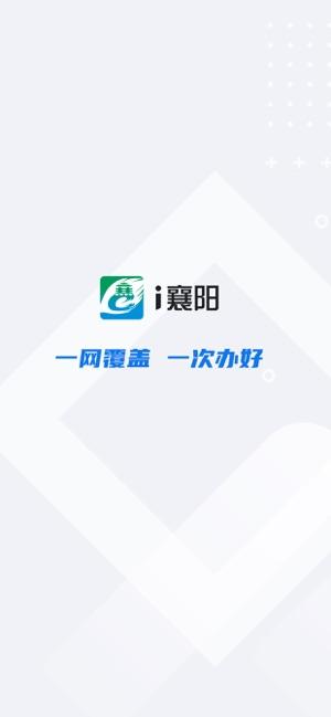 i襄阳ios