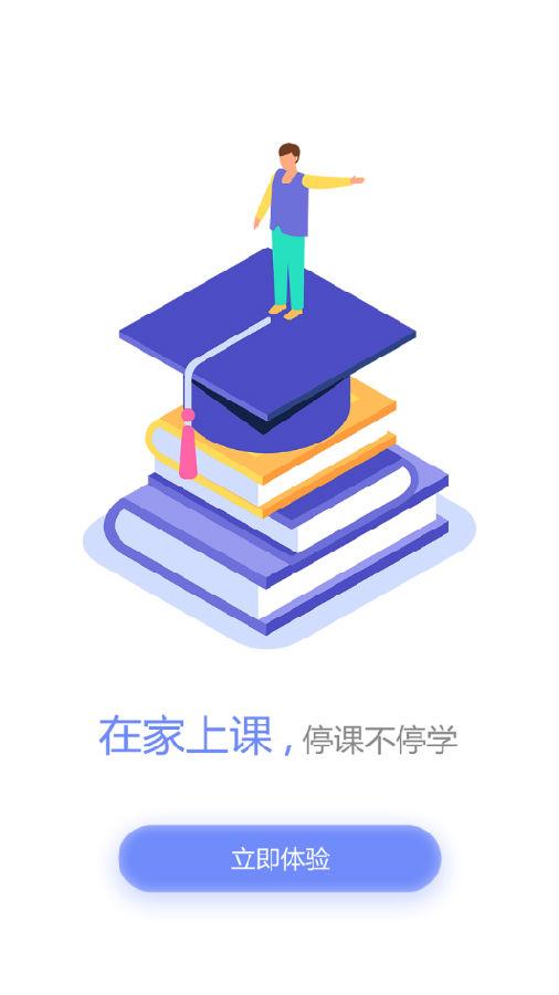 中师鼎盛教育