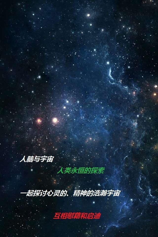 精卫之心app