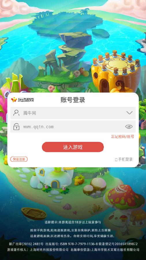 2020小游戏合集app