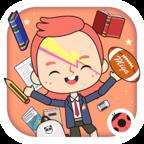 米加小镇学校完整版v1.2 免费版