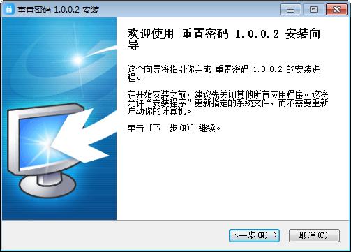 金税盘密码重置软件