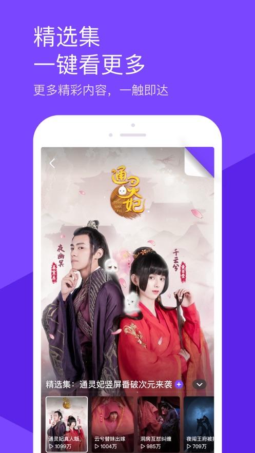 腾讯微视IOS版v6.9.5 iPhone版