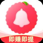 荔枝铃声appv1.0.5 官方版