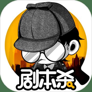 玩吧剧本杀appv8.6.5 最新版