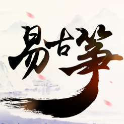 易古筝智能陪练appv1.0 官方版