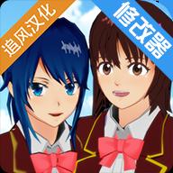 樱花校园模拟器多人恋爱版v1.034.23 最新版