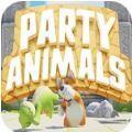 派对动物(Party Animals)破解版简体中文免安装版