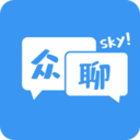 众聊skyv1.1.6 最新版