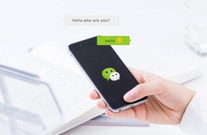 微信拍一拍加文字的方法分享