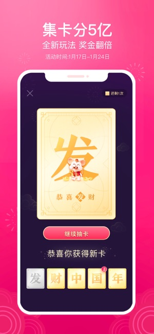 抖音短视频app苹果版v11.5.0 iPhone版