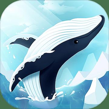 深海水族馆无敌版v1.9.1 修改版