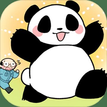 熊猫永不为奴完整版v1.00 安卓版