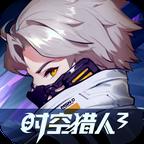 时空猎人3九游版v1.0.0 渠道服