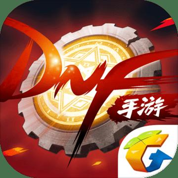 DNF手游官方正版v0.7.3.18  安卓版