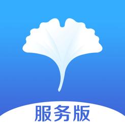 安心助老ios版(互联网养老服务平台)v1.4.7 iPhone版