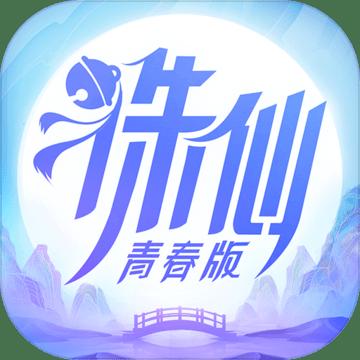 诛仙青春版THE9代言版v1.868.1 官方版
