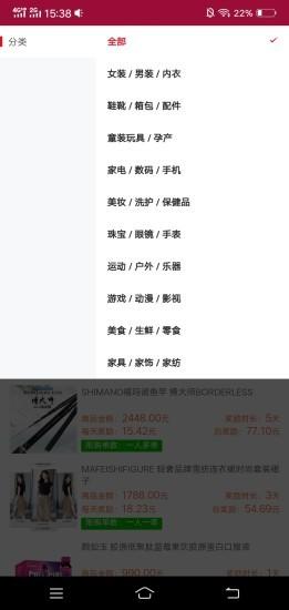 誉百购v1.0.1 最新版
