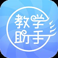人卫医考题库官方免费版v3.0.2 最新版