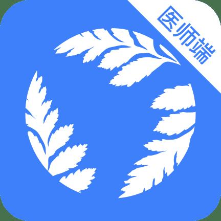 云数达医师appv1.18.0 最新版