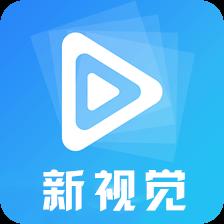 优酷新视觉appv1.1 手机版