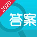 暑假作业搜题帮v3.2.6 最新版