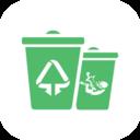 垃圾快速清理大师v3.0 手机版