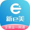 新e美appv3.0.0 安卓最新版