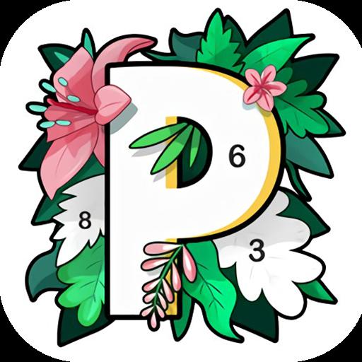 数字填色教育免费下载-数字填色教育appv3.6 手机版