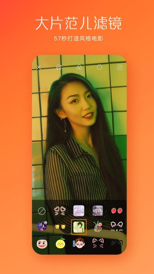 快手下载苹果版v7.5.10 iPhone版