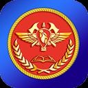 消防救援网院安卓版下载-消防救援网院appv1.0.4 最新版