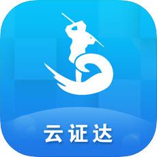 港城不动产v3.5.3 手机版