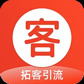 店迎客appv1.2.0 最新版