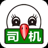 56888一点通司机appv1.3.20 最新版