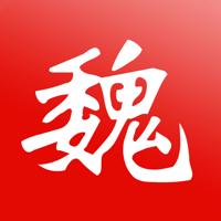冀云魏县appv1.4.0 安卓版