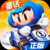跑跑卡丁车official竞速版手游v1.5.2 安卓版