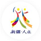 新疆智慧人社appv2.1.1 最新版
