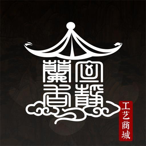 室静兰香appv1.1.6 最新版