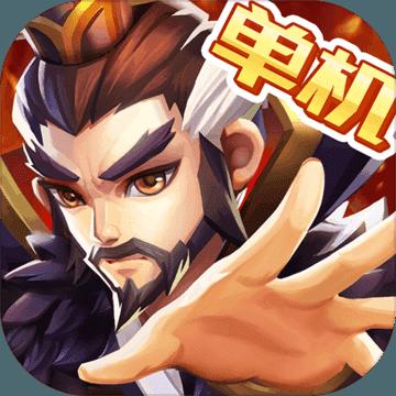 乱世曹操传满v版v1.2.31 最新版