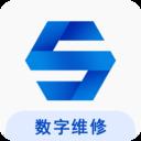 数字维修app下载安装-数字维修v1.0.0 最新版