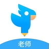 作文批改教师版app