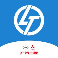 广三菱通app