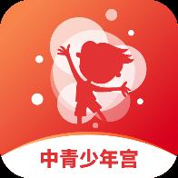 中青少年宫v1.1.5 官方版