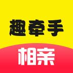 趣牵手(视频相亲)v0.0.14 官方版