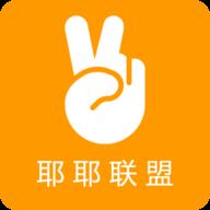 耶耶联盟appv1.10.0 官方版