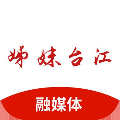姊妹台江融媒体v1.3.1 官方版